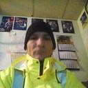 Я на работе