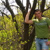 Фото tema24