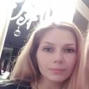 Сайт знакомств с женщинами Новомосковск