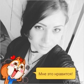 знакомства чита ольга 30 объявление девушки с фото