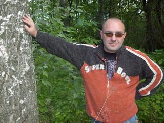 гаврилов-ям знакомство кому за 40