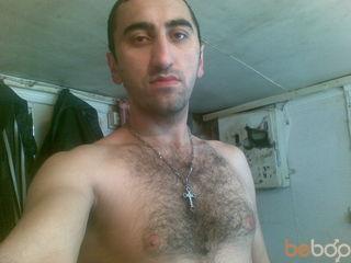 Ххх порно армянок 167