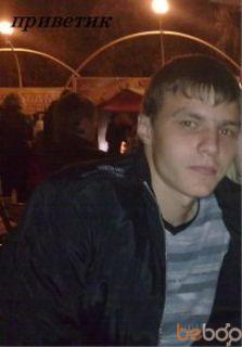 Badeev