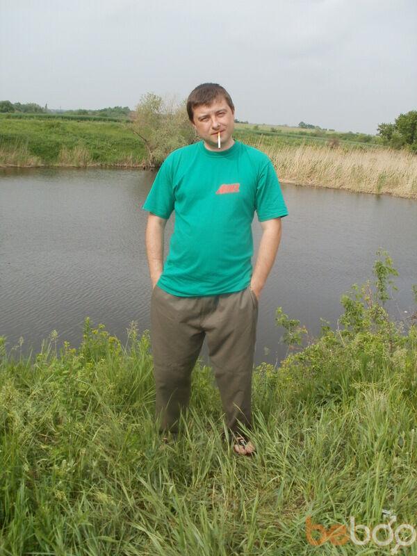 Знакомства Донецк, фото мужчины Sergeyvi, 42 года, познакомится для флирта, переписки