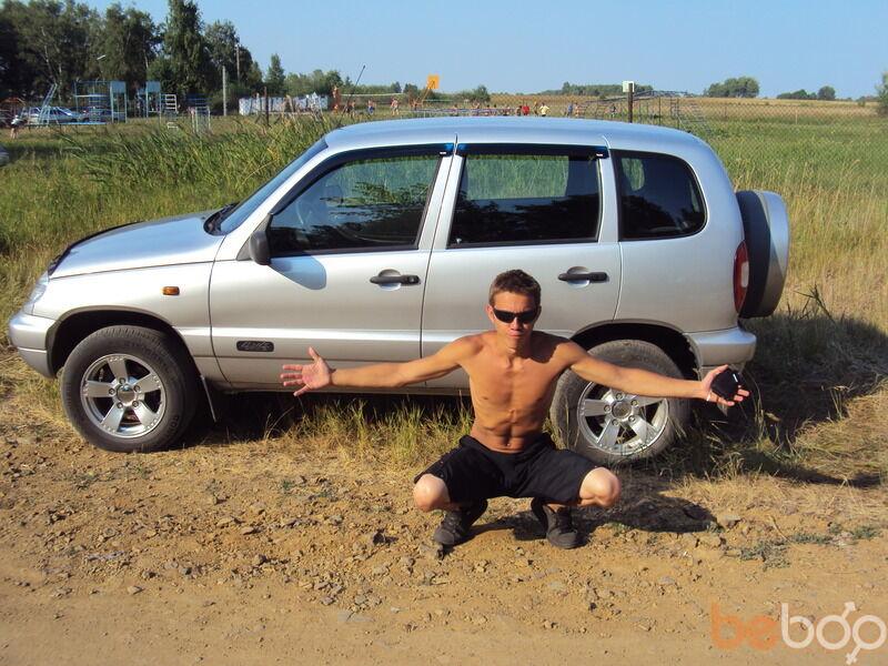 Знакомства Челябинск, фото мужчины Clown, 30 лет, познакомится для флирта, любви и романтики, cерьезных отношений, переписки