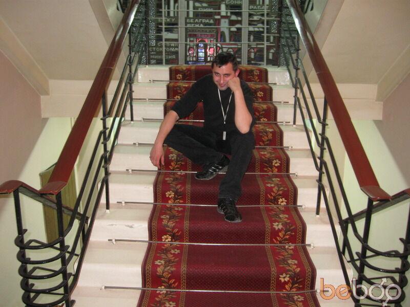 Знакомства Луганск, фото мужчины Дмитрий, 40 лет, познакомится для флирта
