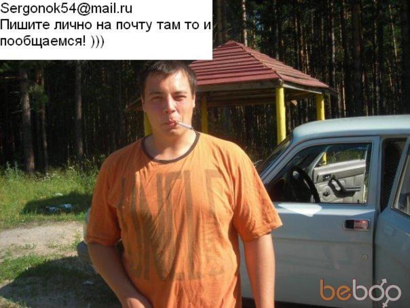 Знакомства Новосибирск, фото мужчины Sergonok, 33 года, познакомится