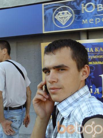 Фото мужчины xxxl, Киев, Украина, 29