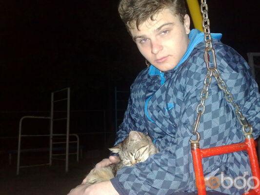 Фото мужчины RoaDsTeR, Ялта, Россия, 28