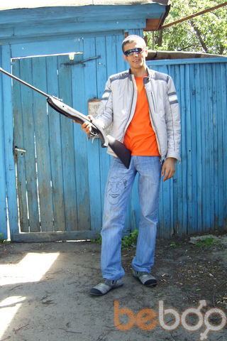 Фото мужчины Arslan86rus, Сургут, Россия, 31