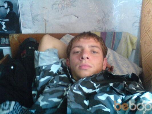 Фото мужчины Дмитрий, Житомир, Украина, 26