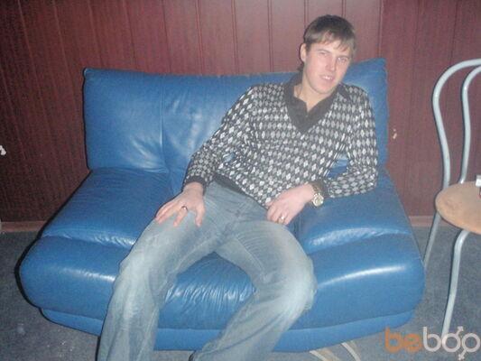 Фото мужчины Стасончик, Днепропетровск, Украина, 26
