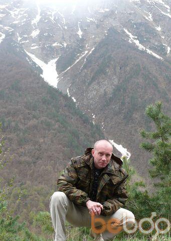 Фото мужчины Goran, Москва, Россия, 48