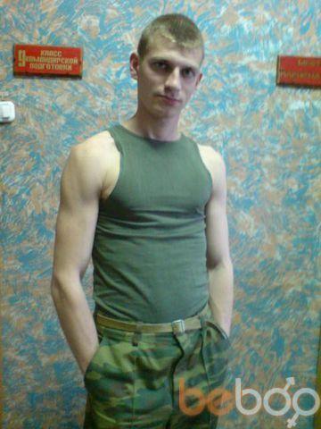 Фото мужчины ГроК, Северск, Россия, 31