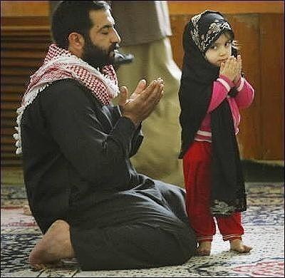 i исламски знакомства