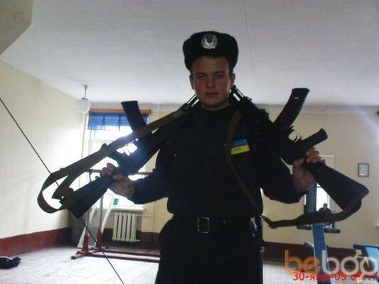 Фото мужчины wargas, Кременчуг, Украина, 28