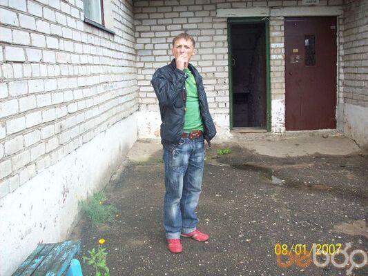 Фото мужчины AleX, Лида, Беларусь, 32