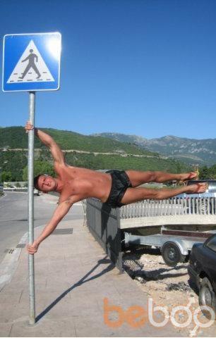 Фото мужчины Djamal, Киев, Украина, 37