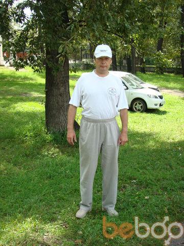 Фото мужчины Валери, Иркутск, Россия, 42