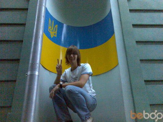Фото мужчины Pomeo92, Харьков, Украина, 25