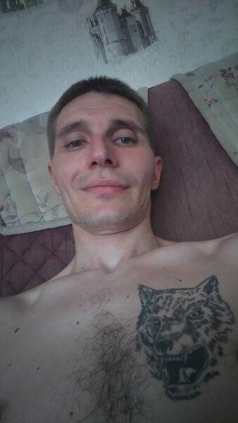 Фото мужчины Сергей, Пермь, Россия, 36