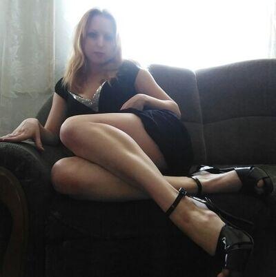 Порно Знакомство Киселевск