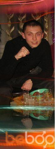 Фото мужчины Дима, Ясиноватая, Украина, 24
