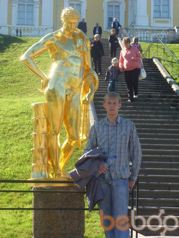 Фото мужчины zenit58, Пенза, Россия, 28