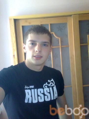 Фото мужчины ORIGINAL, Караганда, Казахстан, 28