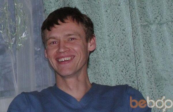 Фото мужчины димуля, Подольск, Россия, 40