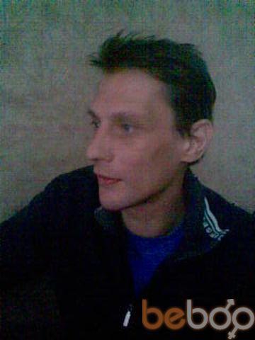 Фото мужчины джон, Харьков, Украина, 37