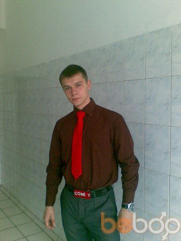 Фото мужчины ДИМКА, Сумы, Украина, 27