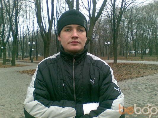 Фото мужчины Александр, Харьков, Украина, 27