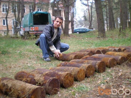 Фото мужчины kasik, Полтава, Украина, 31