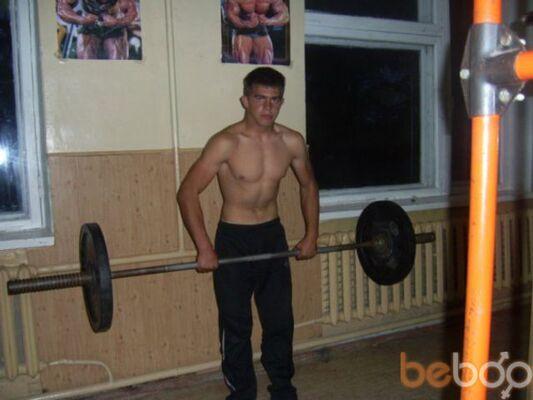 Фото мужчины сеня, Донецк, Украина, 28