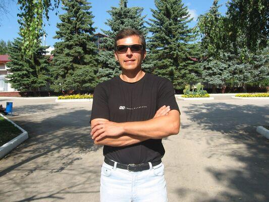 Фото мужчины Андрей, Магнитогорск, Россия, 44