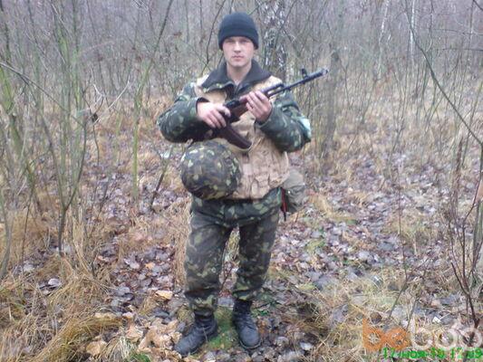 Фото мужчины WeDeWe, Житомир, Украина, 28