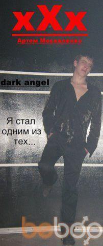 Фото мужчины Артем, Днепродзержинск, Украина, 27