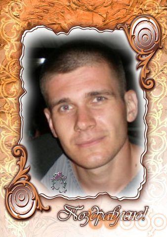 Фото мужчины andriuha, Кишинев, Молдова, 32