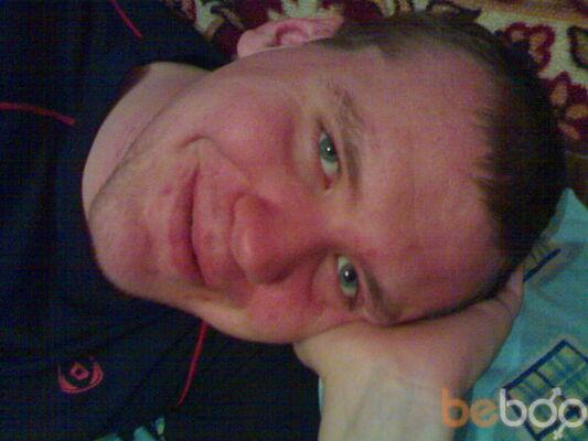 Фото мужчины neangel1212, Черкассы, Украина, 30