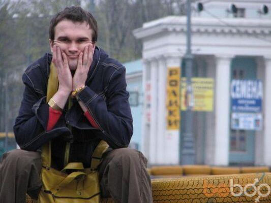Фото мужчины AntiEinstain, Александрия, Украина, 36