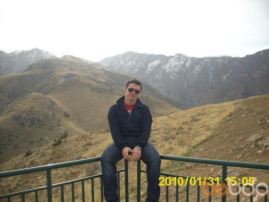 Фото мужчины gutuden, Новые Анены, Молдова, 28