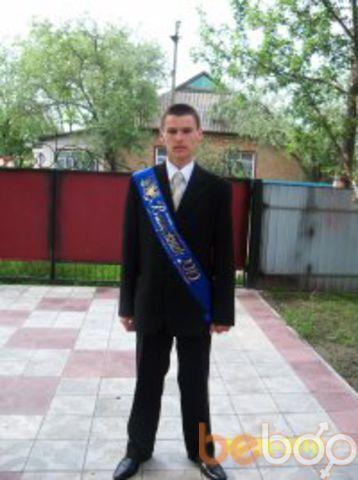 Фото мужчины Космос, Кировоград, Украина, 26