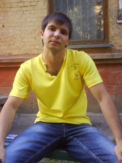 Фото мужчины Денис, Чернигов, Украина, 28