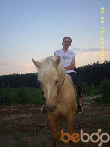 Фото мужчины vasiliy, Гомель, Беларусь, 28