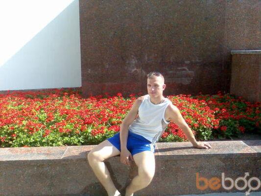 Фото мужчины Lucky_Strike, Мелитополь, Украина, 29