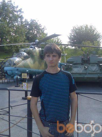 Фото мужчины Nautmen, Одесса, Украина, 25