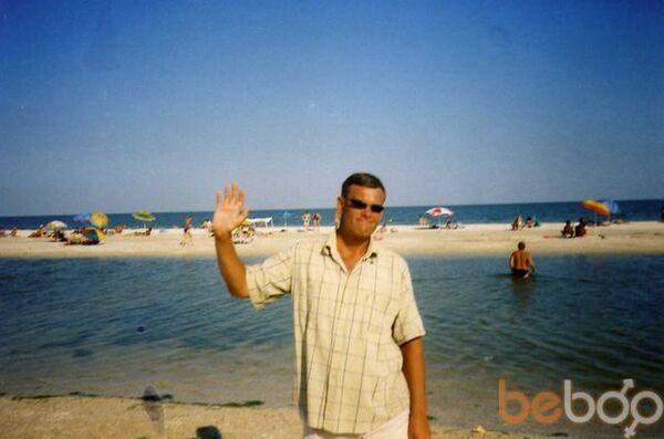 Фото мужчины HIMIK11, Днепропетровск, Украина, 46