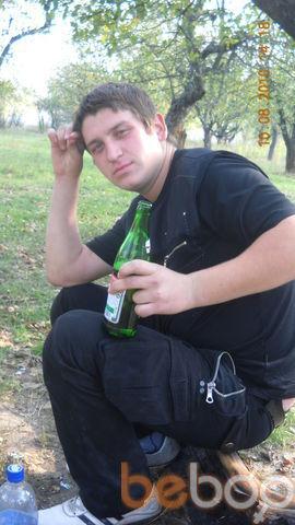 Фото мужчины Саня, Бородянка, Украина, 24