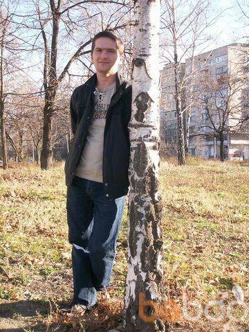 Фото мужчины кисюня77, Днепропетровск, Украина, 39